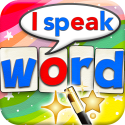 Word Wizard - Talking Movable Alphabet & Spelling Tests for Kids By L'Escapadou