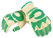 G & F Best of Heat Resistant Oven Gloves withstand extreme heat, flexibale 5 finger oven mitt for Grill, cooking and ...
