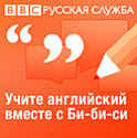BBC - Podcasts and Downloads - 6 Minute Grammar