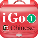 iGo Chinese vol. 1 – Your First Chinese Friend By IQChinese