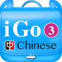 iGo Chinese vol. 3 – Your Best Chinese Friend By IQChinese