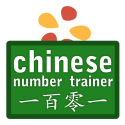 Chinese Number Trainer by trainchinese By Molatra