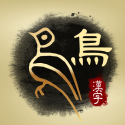 Art of Chinese Characters By Taiwan Knowledge Bank Co., Ltd.