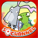 Chinese Reading - The Tortoise and the Hare 龜兔賽跑 By Lu Feng Technology Inc.