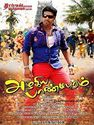 Azhagiya Pandipuram (2014) Watch Movies Tamil HDRip Free Online Full