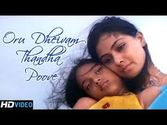 Oru Deivam Thantha Poovae Lyrics: Song Lyrics From Kannathil Muthamittal