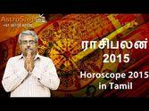 Kalaimagal astrology software download tamil fonts
