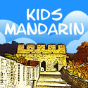 Kids Mandarin By Ning Cui