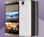 HTC One E9+ quitely announced in China
