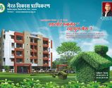 Meerut Development Authority Airport Enclave & Rakshapuram Flat Scheme