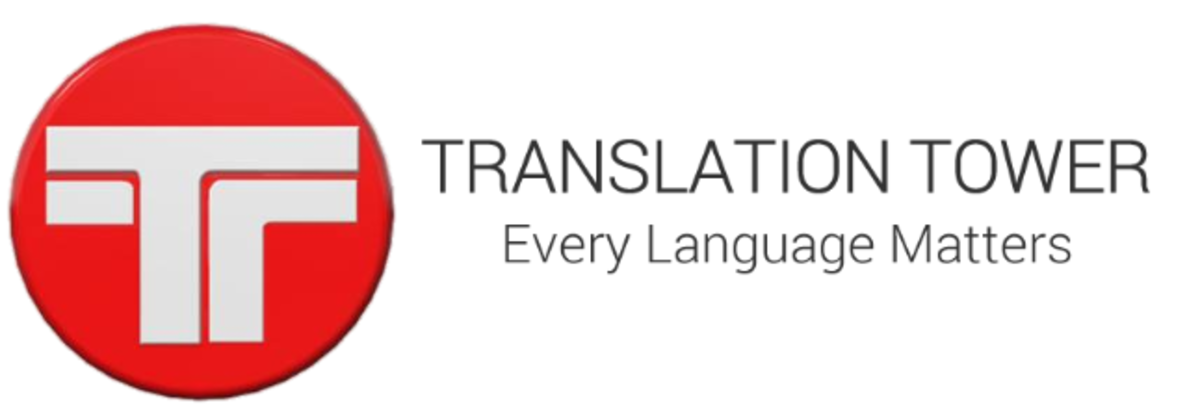 Headline for Translation Tower