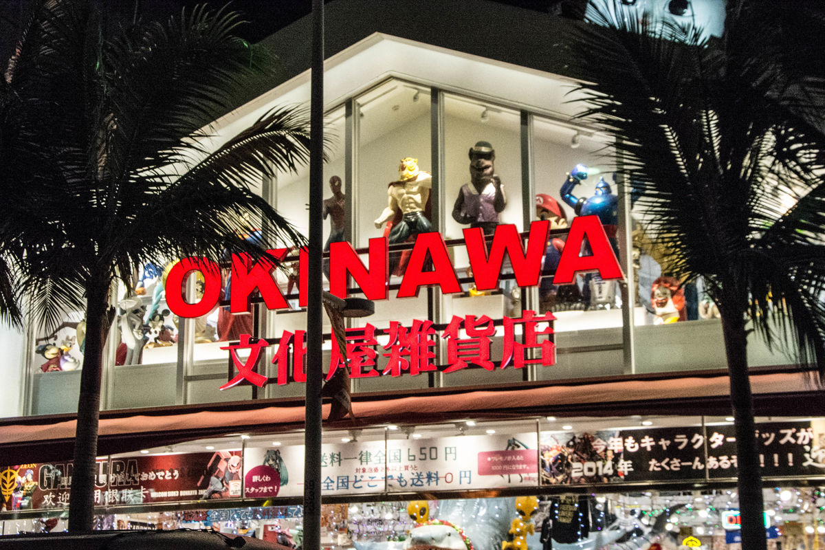 Headline for Everything you'll miss about Okinawa once you leave