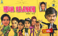 Hum Paanch (1995)