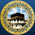 Find Qibla Pro - Android Apps on Google Play