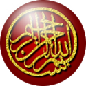 Qibla Compass القبلة - Android Apps on Google Play