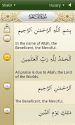 iQuran Lite - Android Apps on Google Play