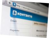 SMM manager | http://www.smm-manager.ru/razvod_vkontakte/