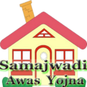 Samajwadi Awas Yojna - 5 Latest Housing Schemes Launched in 2015