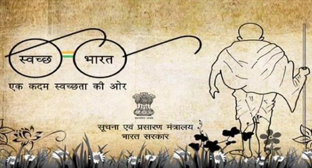 Headline for Swachh Bharat Abhiyan: 7 facts you should know