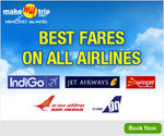 Makemytrip Coupons Code