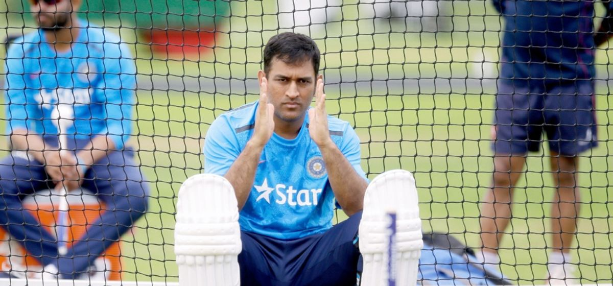 Headline for Life Lessons That Everyone Should Learn From MS Dhoni's World Cup Exit Speech
