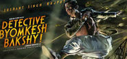 Detective Byomkesh Bakshy – April 3