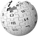 Fear of Wikipedia