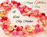 Happy Mothers Day Wishes 2015 | Wishes For Mothers Day 2015