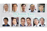 The Immune System: New Developments in Research - Part 1