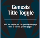 How To Hide Your Page Titles in the Genesis Framework