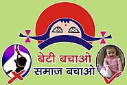 Save The Girl Child Campaign