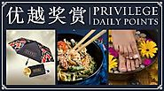 Privilege Daily points