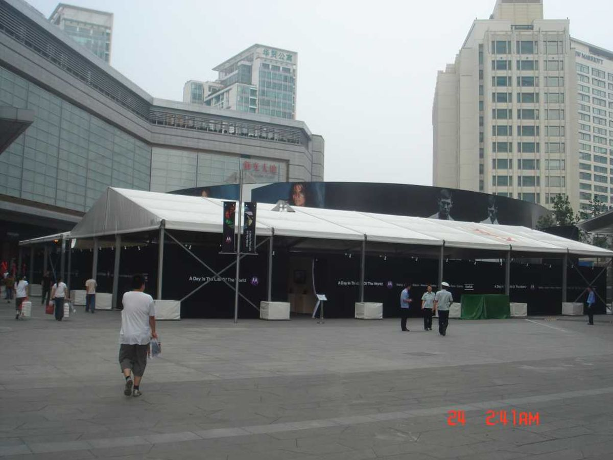 Headline for Outdoor Exhibition Tent | Event Tent