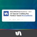 10 Tips For Crafting the Perfect Tweet | Simply Measured