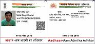How to know aadhar card status by name