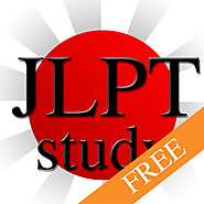 JLPT Study FREE, Kanji and Vocabulary Japanese Proficiency Level N5