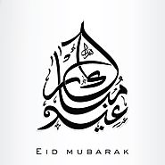 Eid Mubarak Card For Wishing Everyone Eid Mubarak