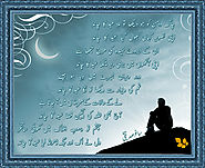 Eid Mubarak Shayari For Wishing Your Loved Ones
