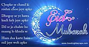 Eid Mubarak Quotes English For Sharing On Eid-Ul-Fitr