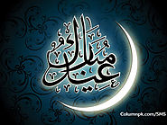 Eid Mubarak In Arabic To All Our Muslim Friends