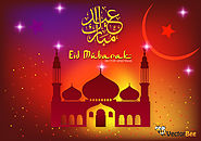 Eid Mubarak Wallpaper For Sending On Eid-Ul-Fitr To All
