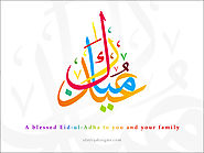 Eid Mubarak Greetings For Wishing Friends Happy Eid 2015