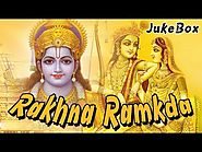 Rakhna Ramakda - Hemant Chauhan | Latest Gujarati Bhajan 2014 | Audio Songs - Juke Box