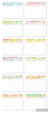2013 Printable Calendar | The Elli Blog