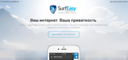 SurfEasy VPN - VPN-служба для Android, iOS, Mac и Windows