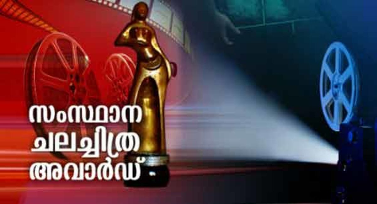 Headline for Winners List of Kerala State Film Awards 2015