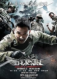 Wolf Warrior en streaming