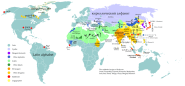 Mapping the world's writing system...