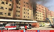 11 Dies In Deadly Saudi Arabia Fire At Aramco Complex In Khobar, Over 199 Wounded