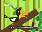 Shapes - The Cicada and the Hornbill (Chinese)